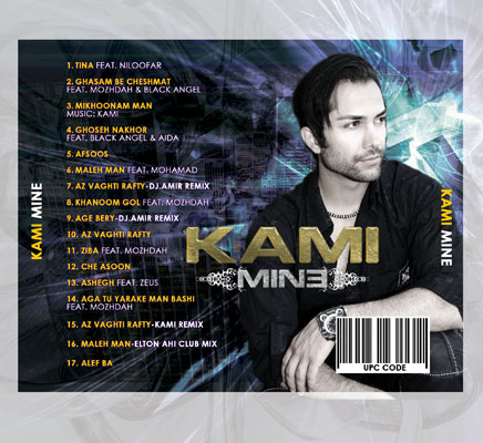 Album Cover Design: Kami Tray Insert Outside Design