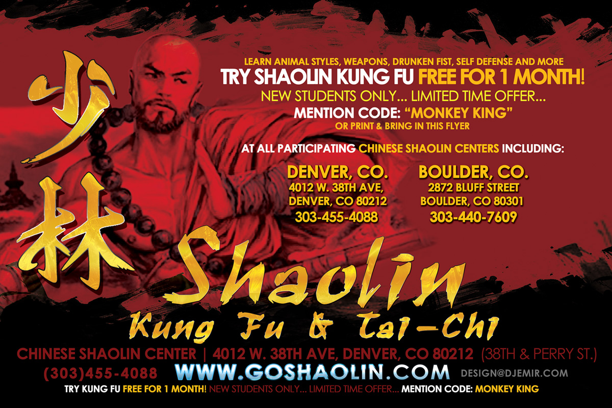Shaolin Kung Fu and Tai Chi Free Month Trial Membership Lesson Coupon