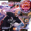 Star Wars Hip Hop Mixtape CD