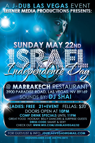Israel Independence Day Party Las Vegas 2011 Flyer design back