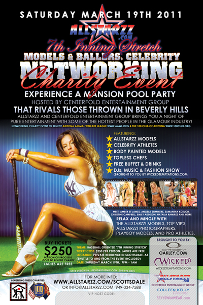 Models and Ballers Celebrity Networking Charity Event and Model Photo Shoot Mansion Pool Party Flyer design