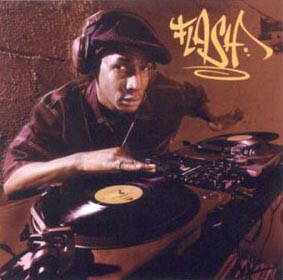DJ Grand Master Flash